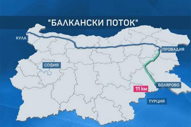 """""""Балканский поток"""" сделал Украину ненужной для Сербии и Венгрии"""