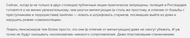 В программе «Эха Москвы» вновь звучат фейки о коронавирусе