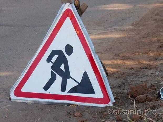 Больше месяца в Ижевске будет ограничено движение транспорта на улице Новая Восьмая