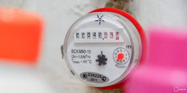 Коммунальщики проверят счётчики водоснабжения в домах Марьиной Рощи