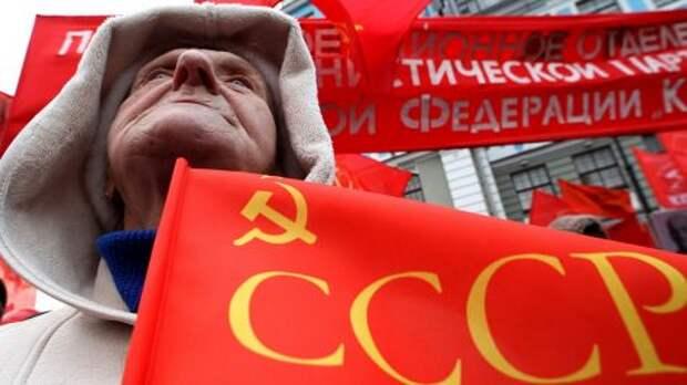 Горбачёв нашёл виновных в развале СССР