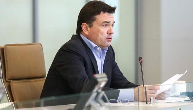 Воробьев рассказал о тесной работе с федеральным правительством во время пандемии