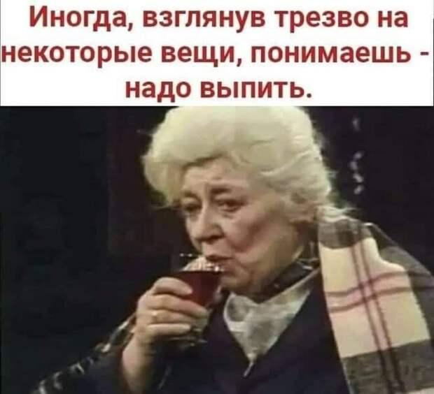 — Я не был пьян, — оправдывается шофер перед судом. — Я только выпил...