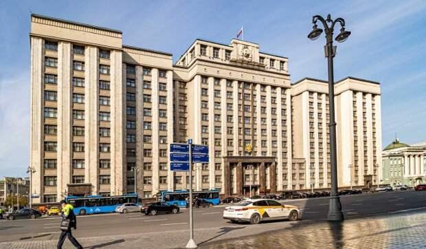 Госдума утвердила кандидатов на министерские посты