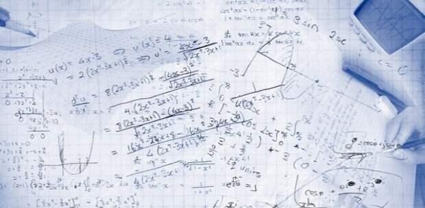 Несколько математических трюков