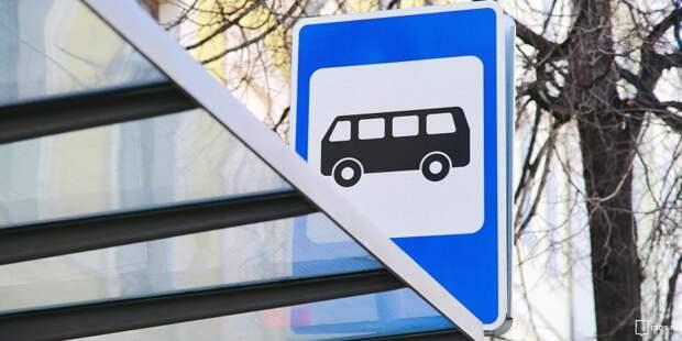 Проходящий через Беговой район автобусный маршрут изменит свое название