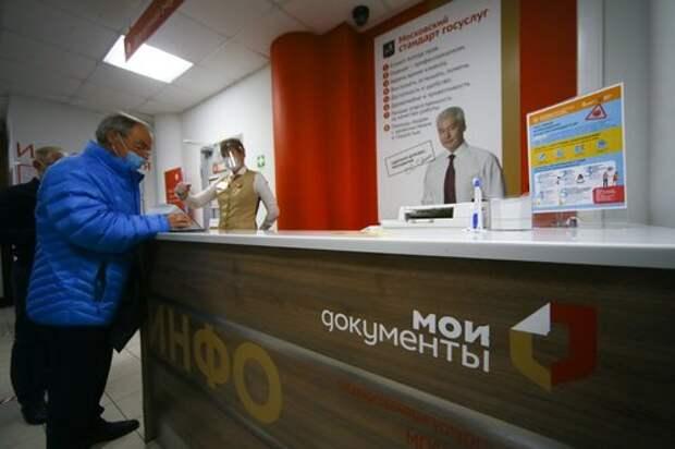 В Центре госуслуг на Челобитьевском шоссе появилась новая услуга для инвалидов