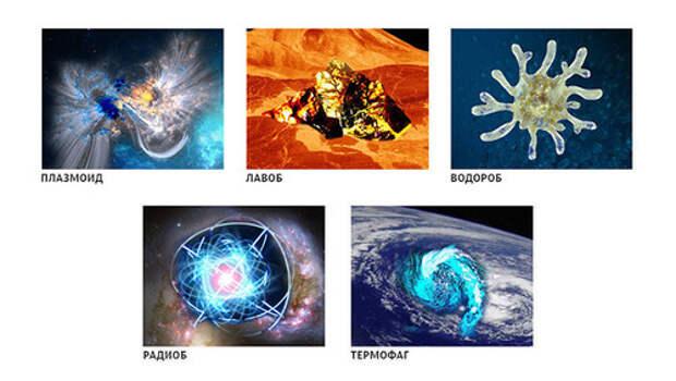 Как представляют себе инопланетян настоящие ученые