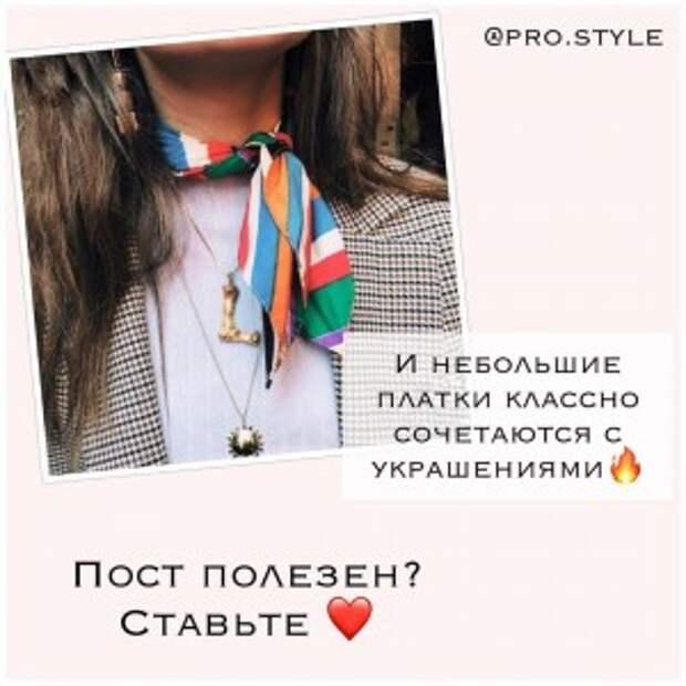 photo_2020-04-16_12-32-47