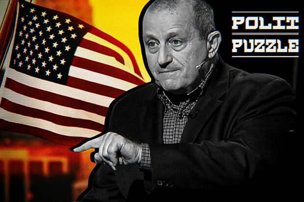 Кедми рассказал, какие действия РФ побудили испуганного Байдена позвонить Путину