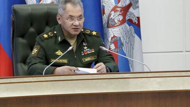 Шойгу заявил, что Россия ответит США
