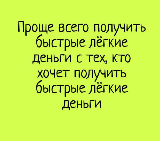 https://demotos.ru/sites/default/files/caricatures/2019-05-04-1556961540.jpg