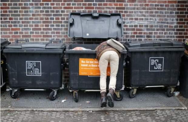 В Гамбурге могут разрешить горожанам жрать с помоек