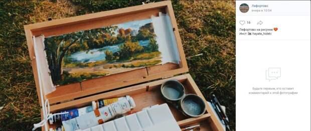 Фото дня: Лефортово в рисунках