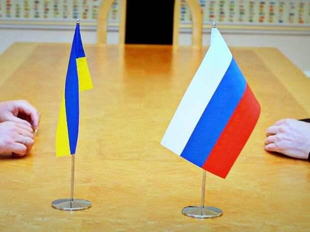 Киев разорвал соглашения о торговых представительствах между Украиной и Россией