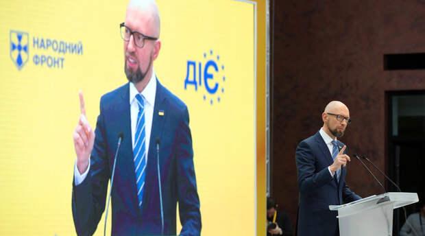 Последние новости Украины сегодня — 3 апреля 2020
