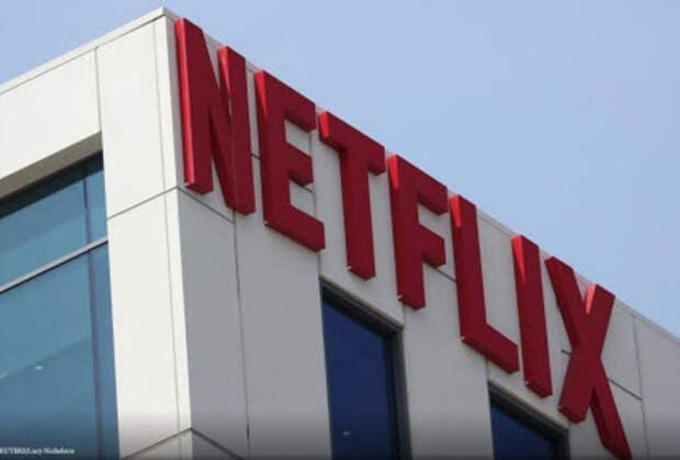 Netflix запустит русскоязычную версию сервиса