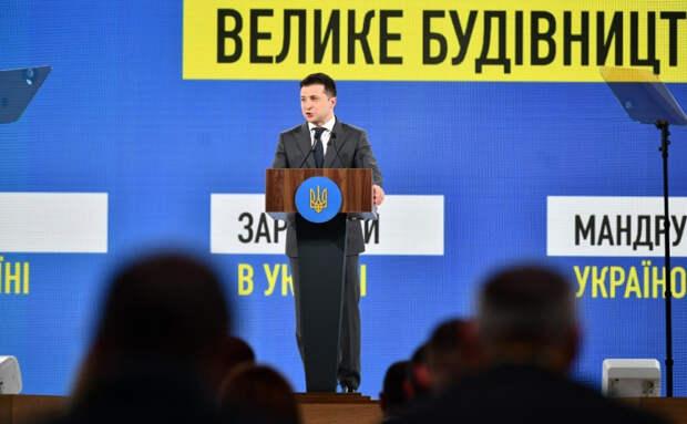 Зеленский анонсировал строительство нового аэропорта в Донбассе