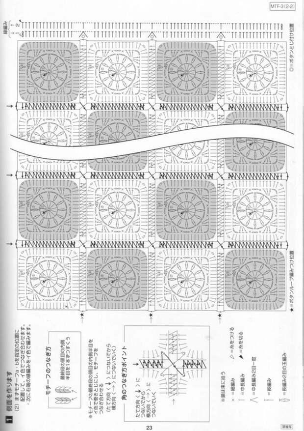 Журнал вязанные коврики