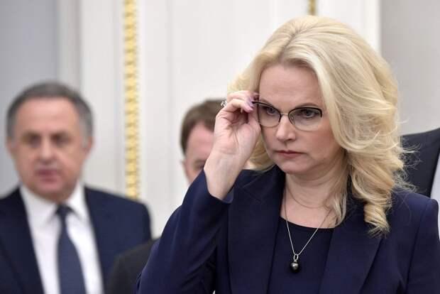 «Это нестрашно»: Голикова позвала россиян активней прививаться