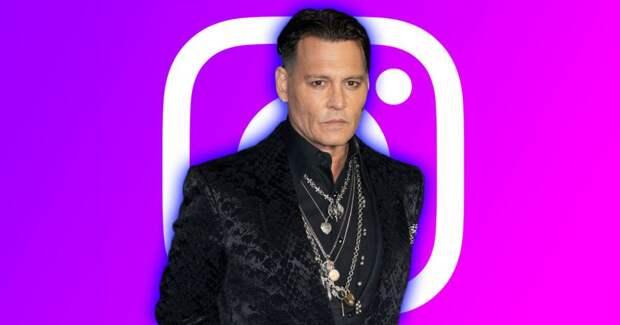 ⭐ Джонни Депп завел инстаграм