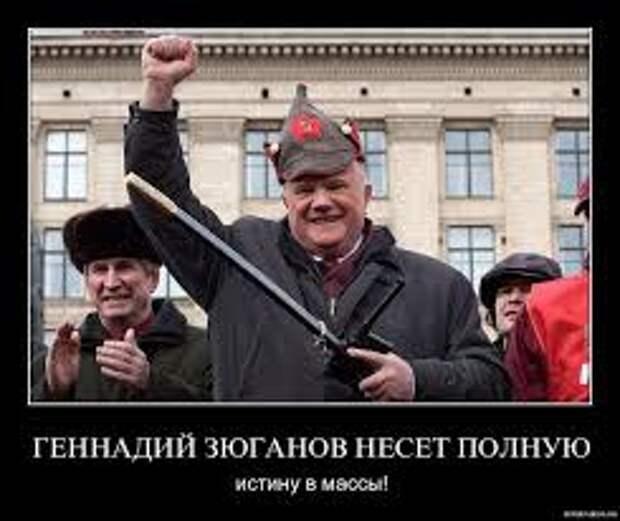 Заметки о российской несистемной оппозиции и ее довольно странной логике