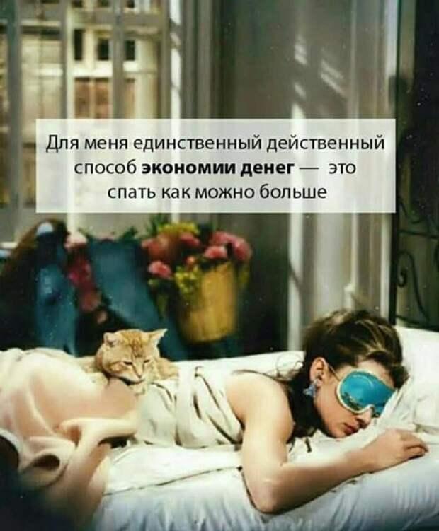 Жена ругает тебя за то, что ты слишком часто напиваешься, ругаешься матом?...