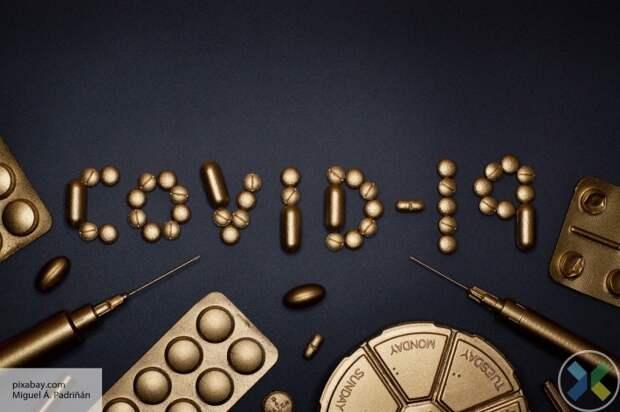 Завершилось первое в мире клиническое испытание иммуноглобулина против COVID-19