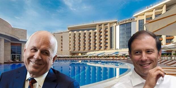 Мантуров и Чемезов «заедут» в элитный отель