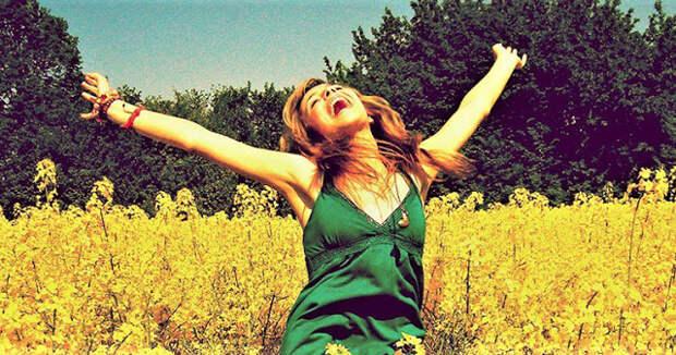 Позаботьтесь о своем собственном счастье, потому что никто не сделает этого за вас
