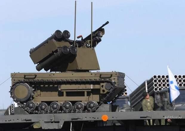 Россия задействовала боевых роботов в учениях