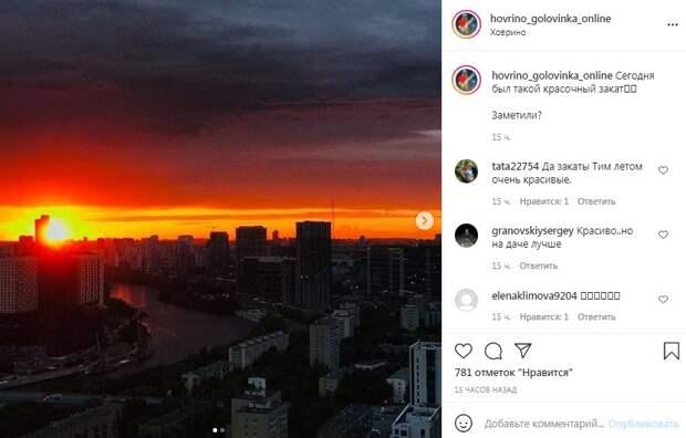 Фото дня: закат над Ховрино собрал почти тысячу «лайков» в соцсети