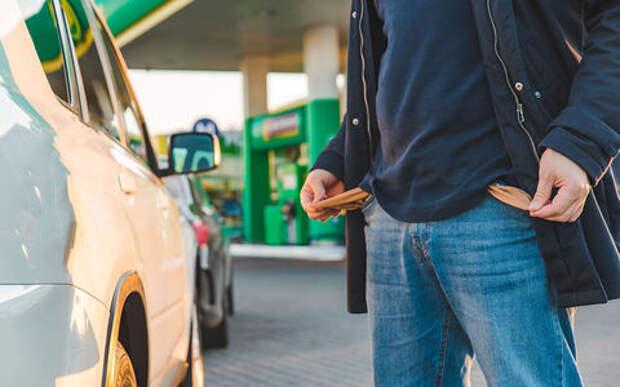Почему мы так много тратим на бензин - опрос «За рулем»
