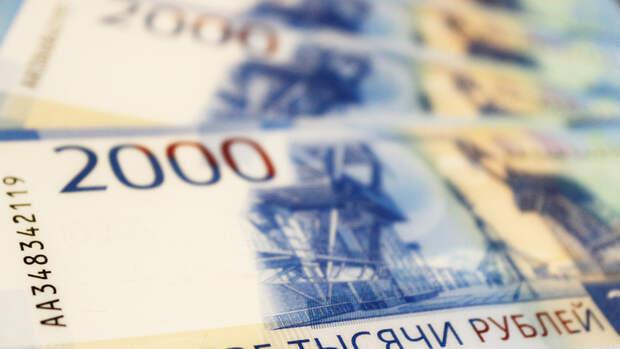 Тюменский «Пассаж» продают за400 миллионов