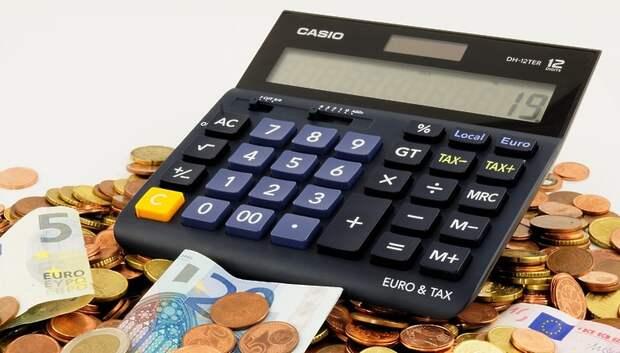 Глава Минэкономразвития назвал предел снижения ключевой ставки ЦБ
