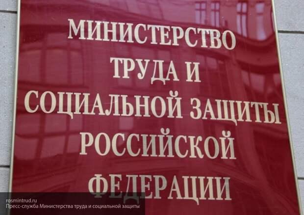 Стал известен новый размер прожиточного минимума в России