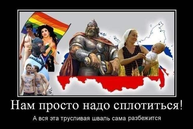 Представим на минутку, что Лукашенко изгнан... - Мнение