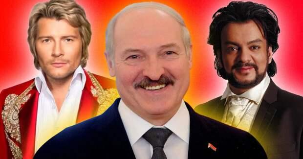 Киркоров и Басков снялись в клипе в поддержку Лукашенко