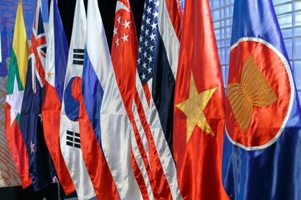 Индо-Тихоокеанский регион: точка зрения АСЕАН