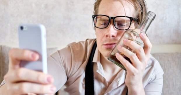 Теперь смартфоны смогут узнавать, пьян иххозяин или нет
