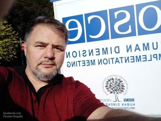 Коцаба: Украина должна признать, что ВСУ применяли «Грады» и авиацию против Донбасса