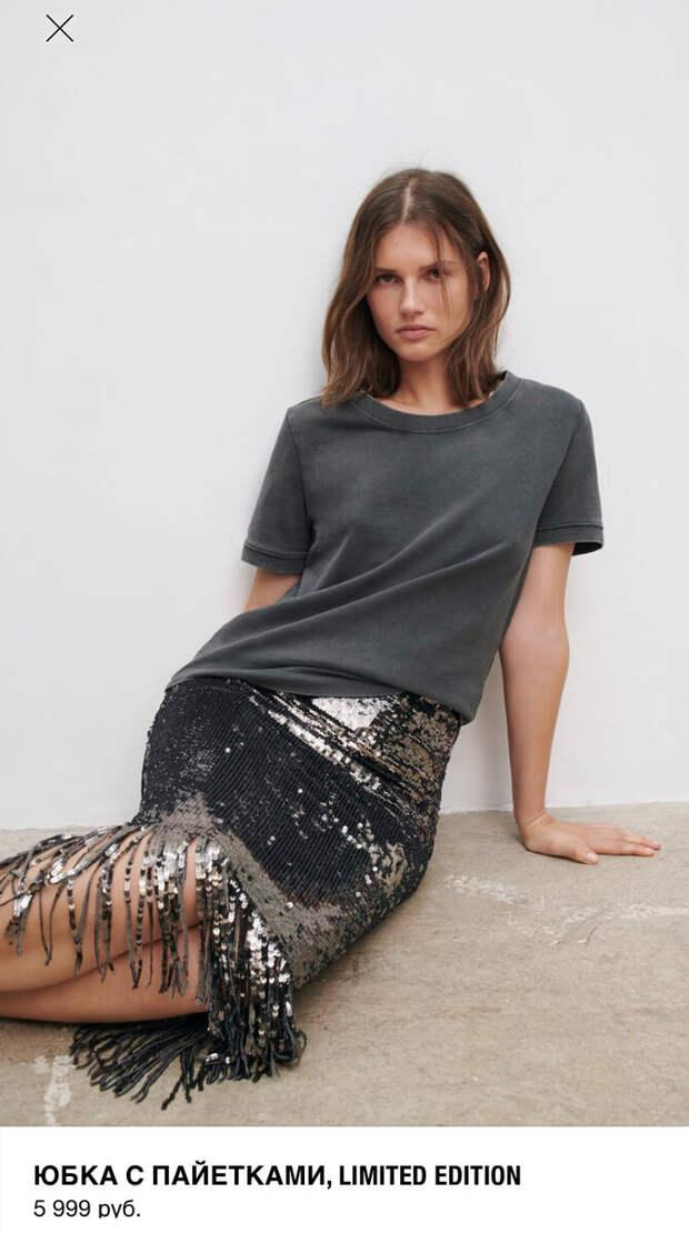 Что купить в Zara на Новый год?