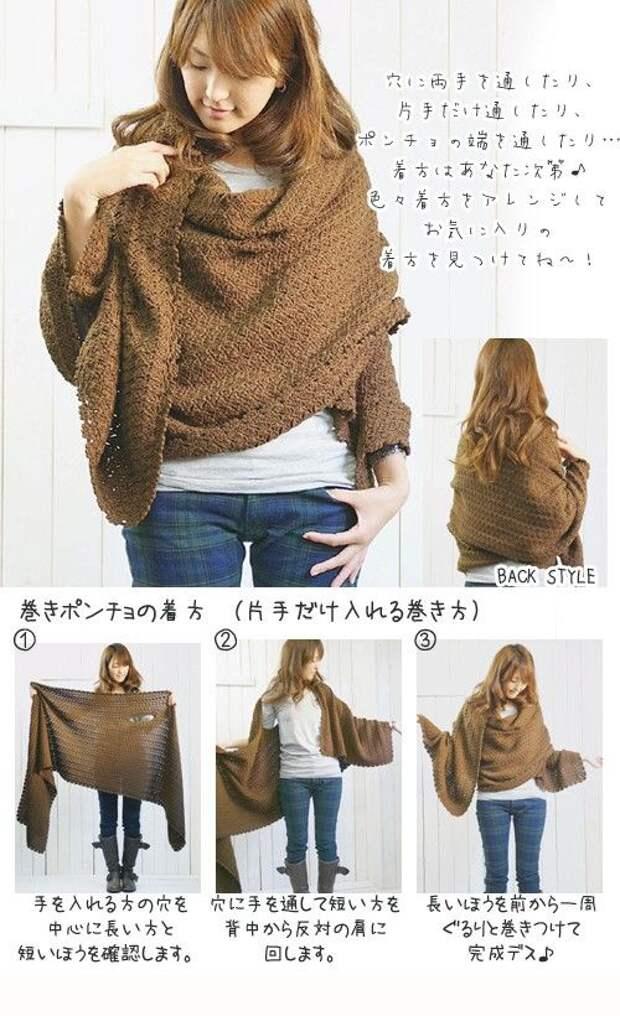 Длинное вязаное полотно с рукавами