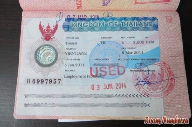 viza-v-tailand