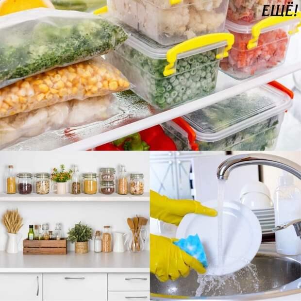 Несколько полезных идей о том, как сократить время, проведённое на кухне.