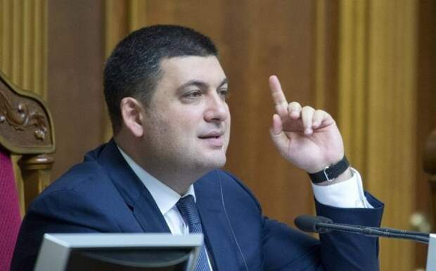 Украина в очередной раз стоит на пороге судьбоносного решения – отказа от импорта российского газа