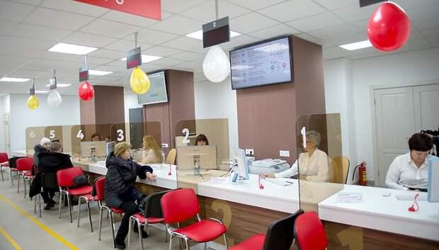 Поток посетителей в офисы МФЦ Подольска увеличился за последнюю неделю