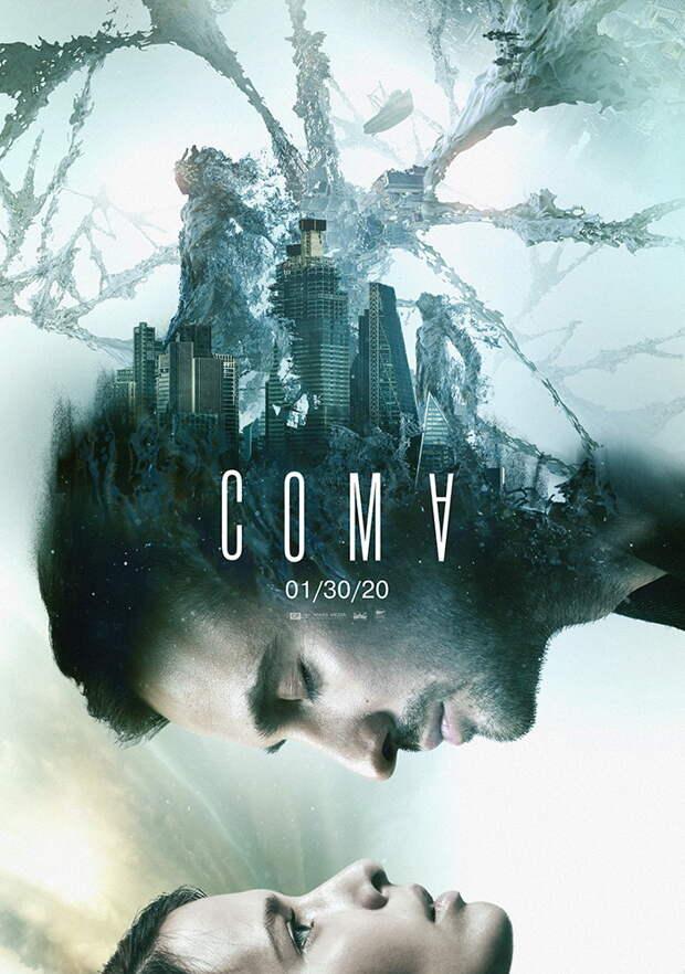 Фильм «Кома» выйдет в прокат более чем в 20 странах