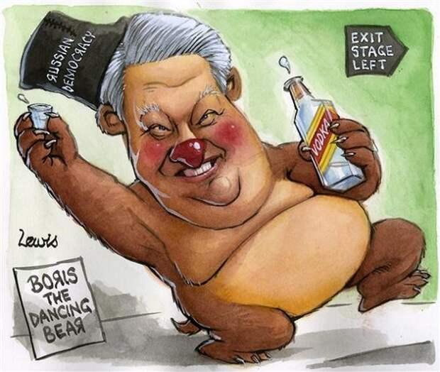 Карикатуры с Борисом Ельциным