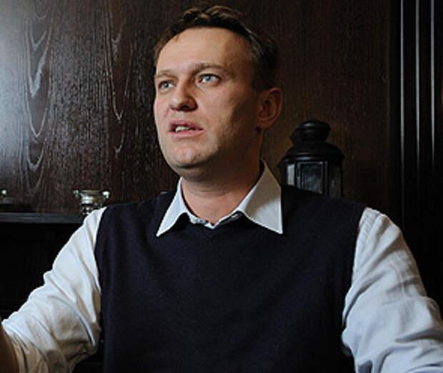 Алексей Навальный. Фото: ИТАР-ТАСС